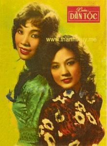 Hình nữ nghệ sĩ Thanh Nga và nữ danh ca tân nhạc Thanh Thúy trên bìa tờ báo Xuân Dân Tộc năm Tân Sửu 1961. (Hình: Ngành Mai sưu tầm)