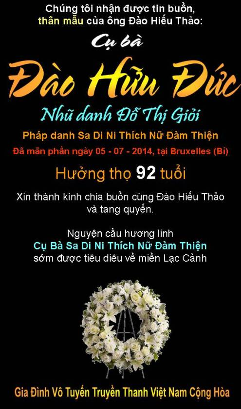 2014 Phan Uu Dao Huu Duc