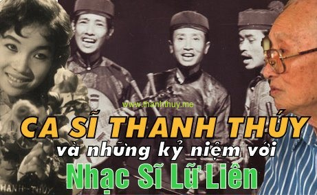 Lu Lien