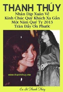 designed by MC Trần Quốc Bảo