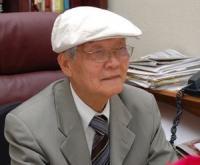 Vu Quang Ninh