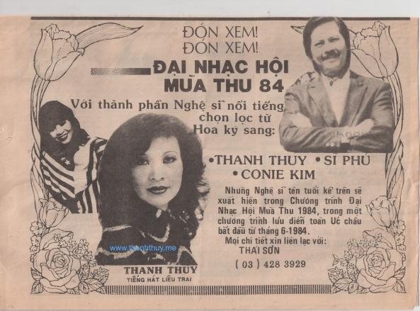 DNH o Uc 1984