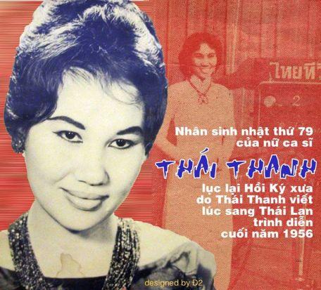 Ảnh phải chụp Thái Thanh chuẩn bị thu hình cho Đài truyền hình Bangkok tại Thái Lan tháng 10 năm 1956.