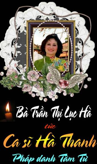 2014 Phan Uu Ha Thanh