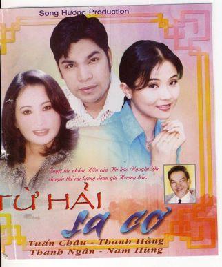 Năm 1994, hai CD cải lương với những vở trích doạn nổi tiếng của soạn giả Hương Sắc phát hành năm 1994