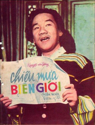 Từ năm 1961, ca khúc Chiều Mưa Biên Giới (sáng tác của nhạc sĩ Nguyễn Văn Đông) đã được yêu mến ngay với tiếng ca Trần Văn Trạch