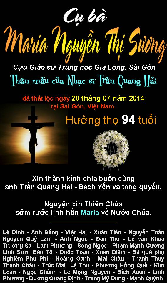 2014 Phan Uu Nguyen Thi Suong