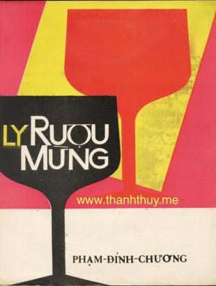 Lyruoumung