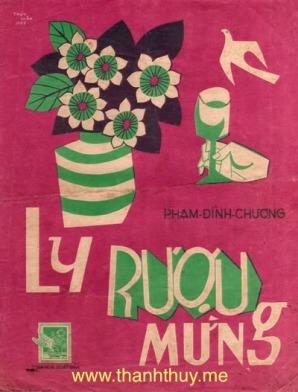 lyruoumung1