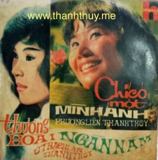 Ảnh Thanh Thúy và Phượng Liên trên bìa dĩa hát