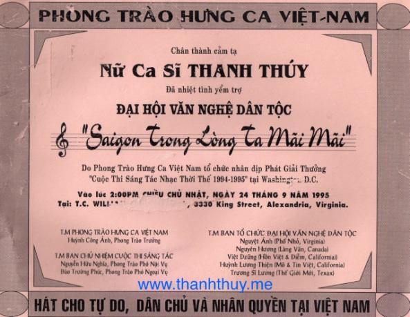 hat-cho-nhan-quyen