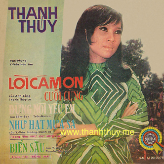 Ảnh Thanh Thúy trên bìa dĩa hát Sóng Nhạc
