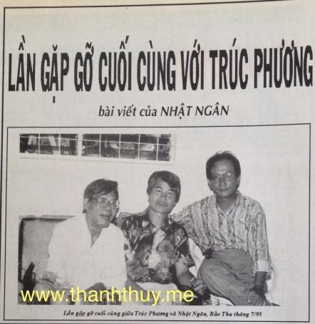 lan gap go