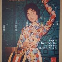 Ca Sĩ Thanh Lan – Hoa Hậu Nghệ Sĩ Năm 1962 - Hoa Soan Từ Nay Không Còn Bên Thềm Cũ (Trần Quốc Bảo)
