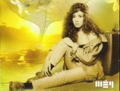 Ca sĩ Ngọc Lan trong một album do công ty Mây Production sản xuất