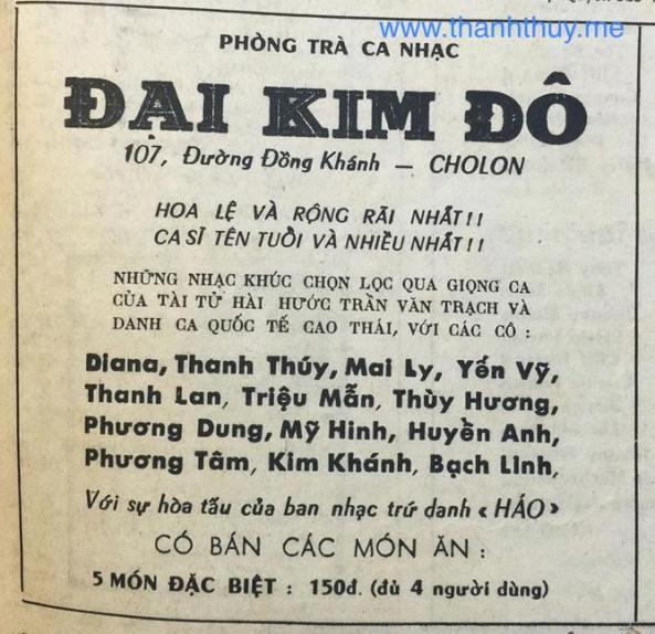 dai-kim-do-2