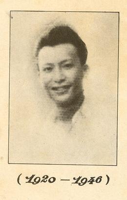 NS Hoàng Quý
