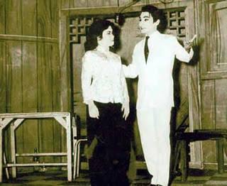 Út Bach Lan - Thành Được trong vở Nửa Đời Hương Phấn năm 1959