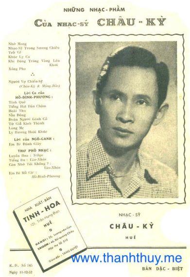 chau-ky