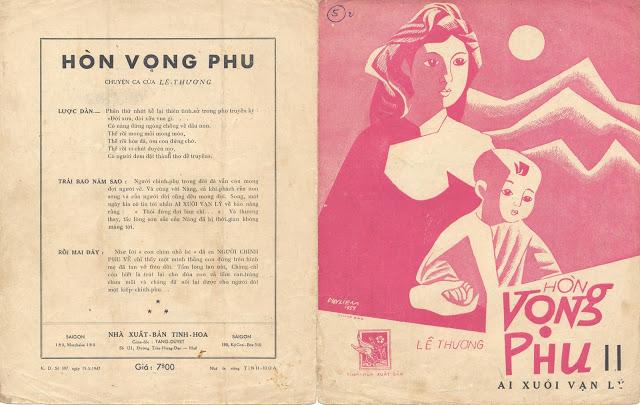 honvongphu2-aixuoivanly%28lethuong%29outside