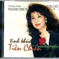 Tan tác (Tu My), qua tiếng hát Thanh Thúy