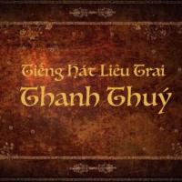 Tiếng hát Liêu Trai - Thanh Thúy (một cuốn phim thật ngắn do Quang Bùi thức hiện)