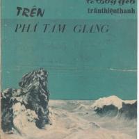 Chiều trên phá Tam Giang (thơ: Tô Thùy Yên, nhạc: Trần Thiện Thanh), qua phần trình bày của Nhật Trường & Thanh Lan