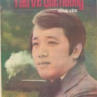 Tàu Về Quê Hương (Hồng Vân), qua tiếng hát Connie Kim